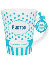 <b>Кружка Be Happy</b> 5297345 в интернет-магазине Wildberries.ru