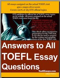 toefl essay   topic   experience is the best teacher with audio    click the audio below to listen to the text  it would be very helpful if you  the text while listening to it  it can practice your listening and your