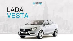 NVS-CAR SHOP - Автозапчасти ВАЗ из Тольятти's products ...