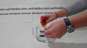 <b>Кружка Luminarc Фитнес</b> 500 мл - обзор - YouTube