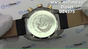 Обзор. Мужские наручные <b>часы Diesel</b> DZ4375 с хронографом ...