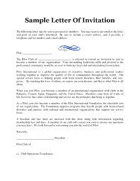 invitation example letter invitation ideas invitation example letter