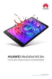 <b>HUAWEI MediaPad M5</b> Lite 2019 - HUAWEI Россия