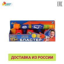 <b>Пистолеты</b>-<b>игрушки</b>, купить по цене от 199 руб в интернет ...