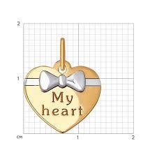 <b>Подвеска</b> «<b>My heart</b>» из золота SOKOLOV – купить в ...