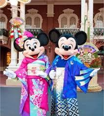 Image result for tokyo disneyland