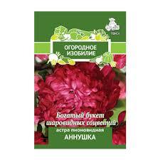 www.gimopalikha.ru - Интернет магазин. Каталог товаров низких ...