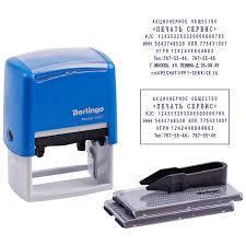 "<b>Штамп самонаборный Berlingo</b> ""<b>Printer</b> 8027"", 8стр. б/рамки, 6стр ..."