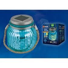 Светодиодный садовый <b>светильник USL</b>-<b>M</b>-<b>210</b>/<b>GN120 BLUE</b> ...