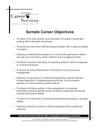 career objective resume samples sample resume for apartment resume examples example of a job resume for objective resume resume examples career objective examples for resumes to keep up resume sample for teachers