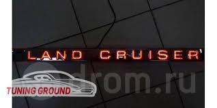 <b>Накладка</b> на <b>дверь</b> багажника <b>LED</b> подсветка на Land Cruiser 200 ...