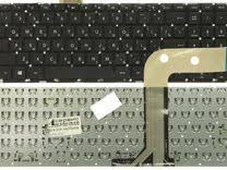 <b>клавиатура</b> для ноутбука <b>hp pavilion</b> 15 - Авито | Объявления в ...