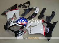 <b>Honda F4i</b> Body Kit Canada
