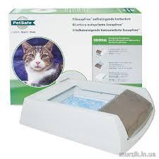 Автоматический <b>туалет</b> для котов <b>PetSafe ScoopFree</b> (Пэтсейф ...