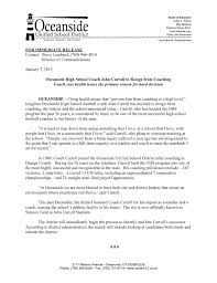 coach john carroll steps down ohs foundation coach carroll s resignation letter john carroll retirement