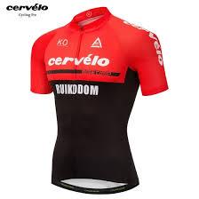 UCI World Tour <b>2018 pro team</b> Cervelo summer breathable <b>short</b> ...