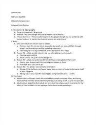poetic analysis essay