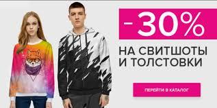 свитшот рик и морти купить - <b>futbolki</b>-ntryidurupkswbk