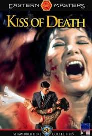 The Kiss Of Death 1973