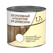 Антисептики <b>Текс Биотекс</b> в Екатеринбурге