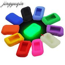 Jingyuqin A93 A96 A63 <b>брелок</b> силиконовый <b>чехол</b> для ключей ...