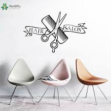 <b>YOYOYU Wall Decal</b> Hairdressing Barbershop <b>Vinyl Wall Sticker</b> ...