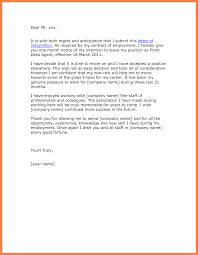 resignation letter template month notice best business template resignation letter template 1 month notice 2016 simpleinvoicetop 1zxmelup