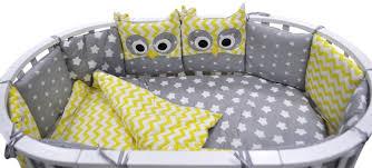 <b>Комплект в кроватку Incanto</b> Совята, 321842, желтый