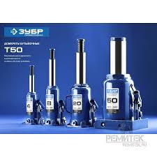 <b>Домкрат гидравлический бутылочный</b> T50, 30т, 285-465мм, <b>ЗУБР</b> ...