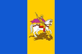 <b>Флаг</b> Киевской области — Википедия