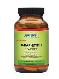 <b>Супхерб L</b>-<b>Карнитин таблетки</b>, <b>60</b> шт <b>SupHerb</b> 13206836 в ...