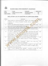 english literature code ba bs aiou old papers spring  code no 1426 aiou old paper english literature ba bs spring 2013