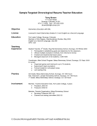 resume sample for ojt computer science cipanewsletter career objective for computer science resume