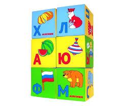 Развивающая игрушка <b>Мякиши Кубики Умная Азбука</b> 6 шт ...