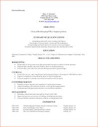 sample resume clerical associate sample clerical resume objectives 14 clerical resume examples denial letter sample