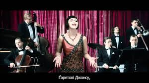 Jamala - You're My Thrill @ <b>OST The</b> Guide - YouTube