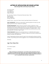 9 how to address a cover letter out a contact person related for 9 how to address a cover letter out a contact person