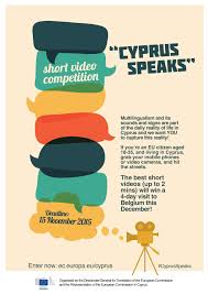 speaks poster in english