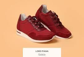 <b>Ботинки для мальчиков</b> по цене от 3 795 руб. купить в интернет ...
