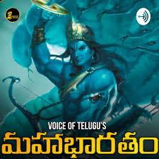 Voice Of Telugu Mahabharatam