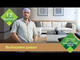Инструкция по сборке <b>дивана</b> Askona Antares - YouTube