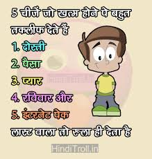 Hindi Quotes Funny Wallpaper | Dosti,Paisa,Pyaar,Sunday & Internet ... via Relatably.com