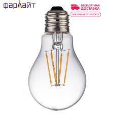 Bombillas y tubos LED, luz de larga distancia #824 FAR000037 ...