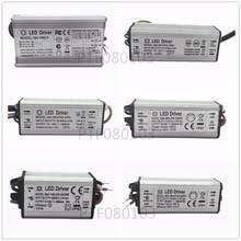 IP67LED Driver Ac dc 12V/24V <b>10W</b> 15W 20W 25W 30W 36W 45W ...