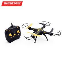RC-вертолеты, купить по цене от 590 руб в интернет-магазине ...