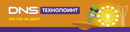 ДНС Технопоинт г. Ростов-на-Дону   ВКонтакте