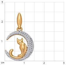Купить <b>SOKOLOV Подвеска</b> «<b>Кошечка</b> на луне» из золота с ...