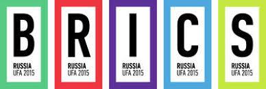 Картинки по запросу БРИКС эмблема