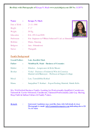 biodata format created using easybiodata com biodata for cv format doc for marriage biodata format scribd check the below link for more formats aletterformat