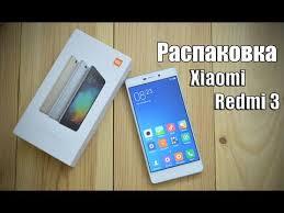 <b>Xiaomi Redmi 3</b> обзор (распаковка) лучшего смартфона до 150 ...
